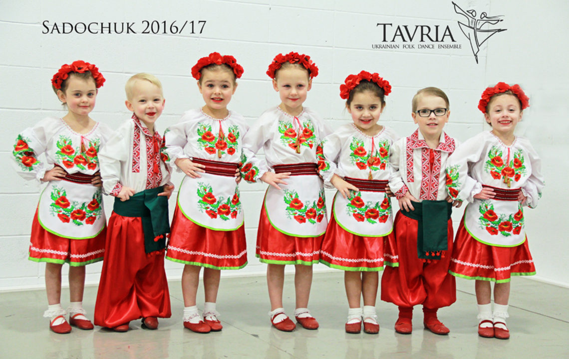 Come Join The TAVRIA Family