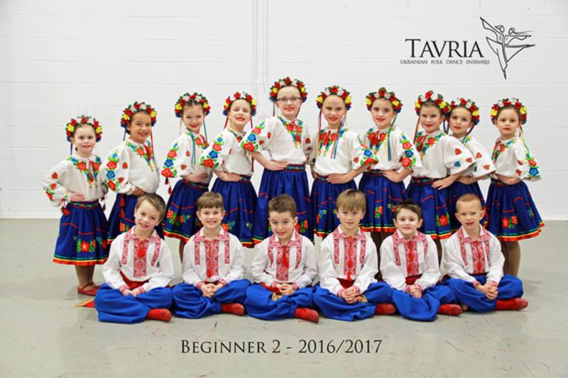 Tavria School of Ukrainian dance - beginner 2 class - 2016-2017