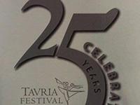 25th Anniversary Festival