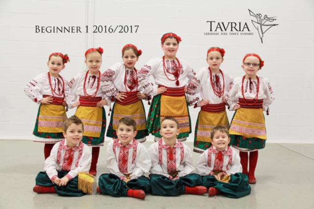Tavria School of Ukrainian dance - beginner 1 class - 2016-2017