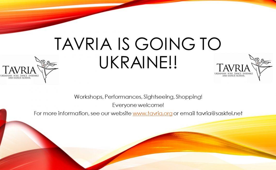 Tavria Ukraine Poster